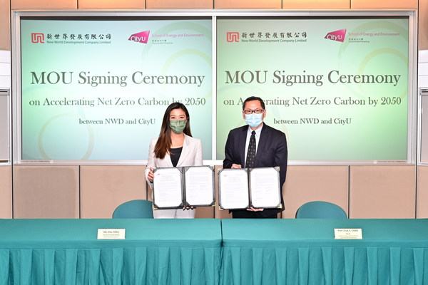 [From left] Ellie Tang, Head of Sustainability at New World Development and Professor Chak K. Chan, Dean and Chair Professor of Atmospheric Environment, School of Energy and Environment, CityU, signed a Memorandum of Understanding (MOU) on accelerating net zero carbon by 2050.
